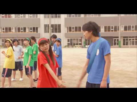 Itazura na Kiss - The Movie Naoki vs Kinnosuke