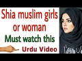 Shia muslim girls must watch a viral video