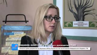 Юлия Семенченко:Хочу обрадовать квоты уже поступили! До 5 марта будет прием документов