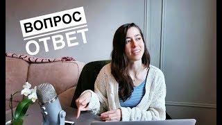 ВОПРОС/ОТВЕТ   BRIDGET BARBARA