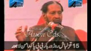 Majlis - Zakir Maqbool Hussain Dhakoo - (Ghamaye Shah Lahore) 2011
