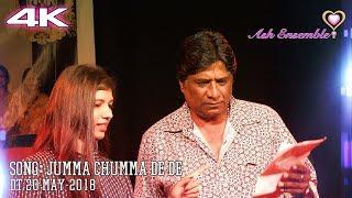 SwapnaAvviPrakash - Jumma Chumma De De - Saptasur 4K - Karaoke 20-May-2018