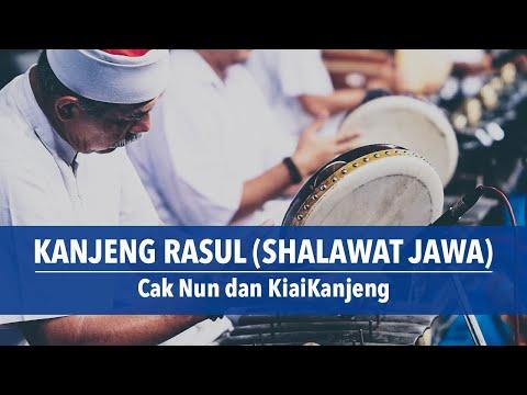 Cak Nun Kiaikanjeng Kanjeng Rasul Shalawat Jawa