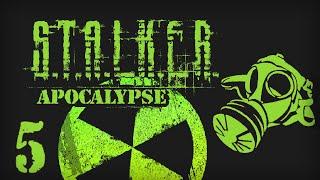S.T.A.L.K.E.R. АПОКАЛИПСИС # 05. Полная зачистка (ФИНАЛ).