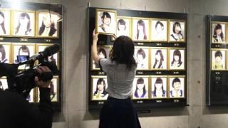 梅本泉 - Izumi Umemoto 【HKT48】- 2015.12.27.