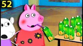 Свинка пеппа новые серии Пепа лопнула 52 серия | Все Детям