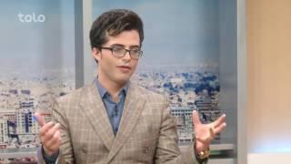 Bamdad Khosh - Matn-e-Zindagi - 07 - 02- 2017 - TOLO TV / بامداد خوش - متن زندگی - طلوع