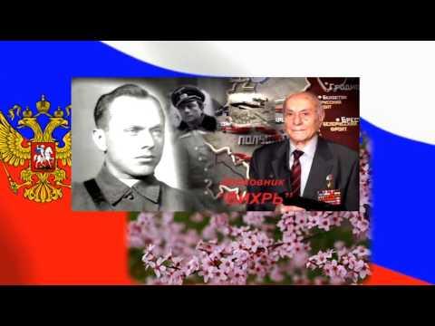 Ради блага России   Александр Мордовин