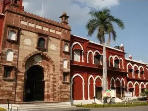 14 Aligarh Muslim University students booked on charges of sedition Mp3