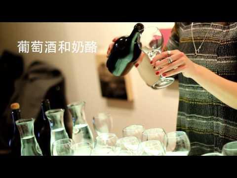 Corporate video 75 sec. Mandarin