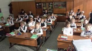 Урок математики 1 класс Шишко Татьяна Сергеевна