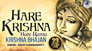 MAHA MANTRAS - HARE KRISHNA HARE RAMA | POPULAR NEW SHRI KRISHNA BHAJAN | VERY BEAUTIFUL SONG