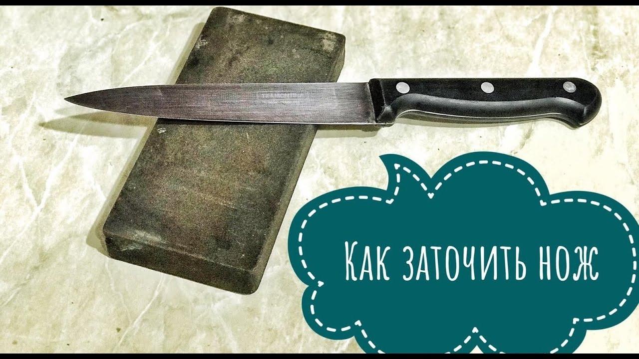 как правильно заточить нож газонокосилки