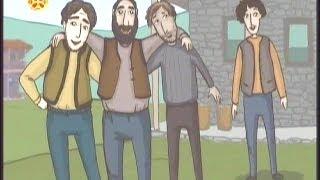 იგავი სამი მეგობრის შესახებ - პატერიკი