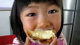 シュークリーム, cream puff