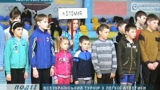 У Городенці пройшов турнір з легкої атлетики