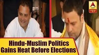 Hindu-Muslim Politics Gains Heat Once Again Before Elections   ABP News