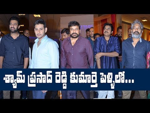Pawan Kalyan, Mahesh Babu, Allu Arjun, Prabhas & other celebs @ Shyam Prasad Reddy daughter wedding