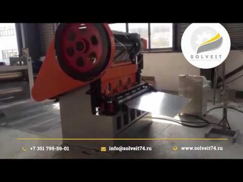 Станок для изготовления просечно-вытяжного листа (ширина до 1250 мм)