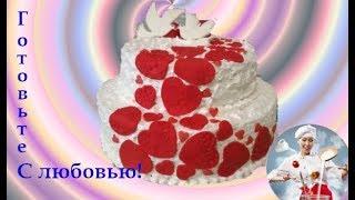 Сборка и украшение свадебного торта.