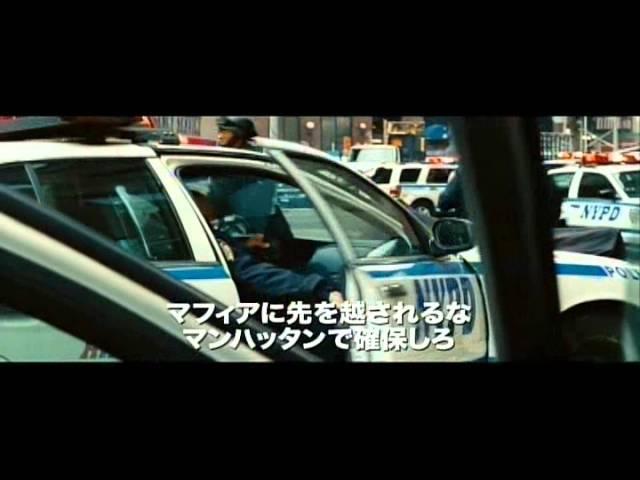 映画『SAFE/セイフ』予告編