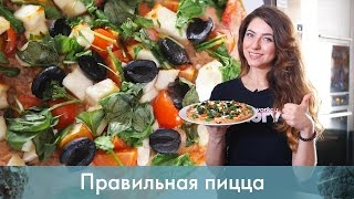 Правильная пицца: как есть и не толстеть [Лаборатория Workout]