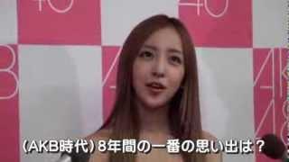 2013年8月、東京・秋葉原のAKB劇場で卒業公演を行った 板野友美・...