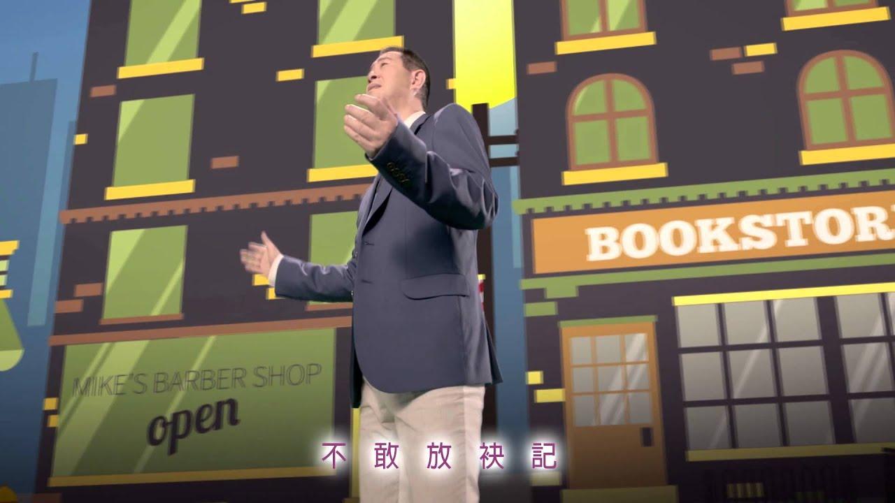 【MV大首播】蔡小虎-幸福送乎妳(官方完整版MV) HD