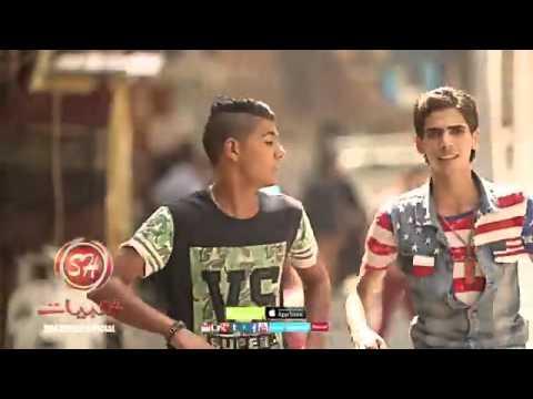 مهرجان مفيش صاحب يتصاحب MP3 غناء شبيك لبيك 2015