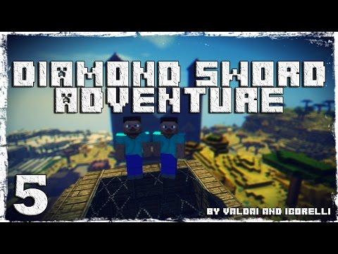 Смотреть прохождение игры [Coop] Minecraft Diamond Sword Adventure. #5: Деревня в пустыне.