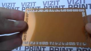 Типография VizitPrint(Металлическая визитка