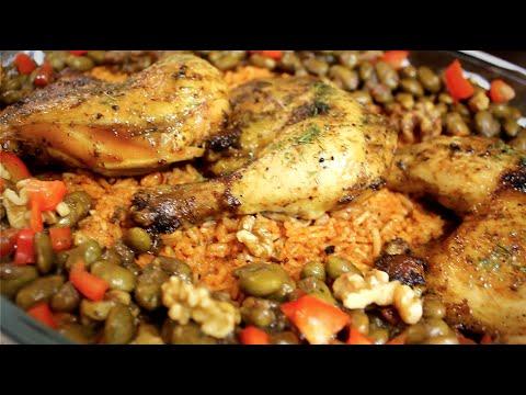 طبخات رمضان ☪ دجاج مسبك مع الفول والرز الاحمر [ طبق عائلي ]