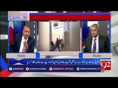 Nawaz Says PM Can Seek Explanation From CJP Over Remarks About Meeting !!!