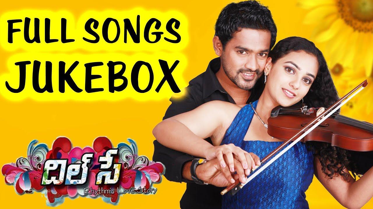 Indian Songs JukeBox: 2014-02-02