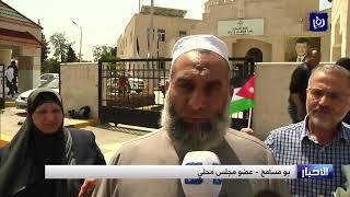 أعضاء المجالس المحلية في اربد يحتجون على تهميشهم (8-4-2019)