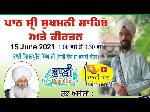 Day-4-Live-Sri-Sukhmani-Sahib-Bhai-Simarpreet-Singh-Bibi-Kaulan-Ji-Jamnapar-Delhi-15jun2021