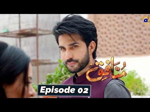 Munafiq - Episode 02 - 28th Jan 2020 - HAR PAL GEO