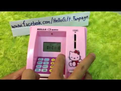 รีวิว Mini ATM by HelloGift