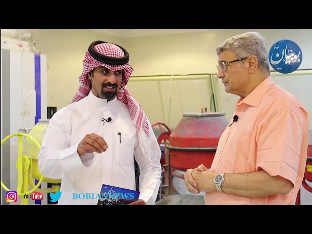 في لقاء مع شركة اسمنت الكويت حول صب الخرسانه النوعيات والجودة
