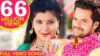 Jhumka Jhulaniya , FULL SONG , Khesari Lal Yadav, Smrity Sinha , BHOJPURI HIT SONG , 2017