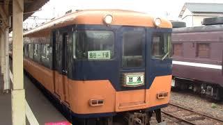 【元近鉄】大井川鐵道16000系 発車シーン