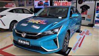 2020 Dongfeng DFM Aeolus Yixuan Walkaround- China Auto Show(2020款东风风神奕炫,外观与内饰实拍)