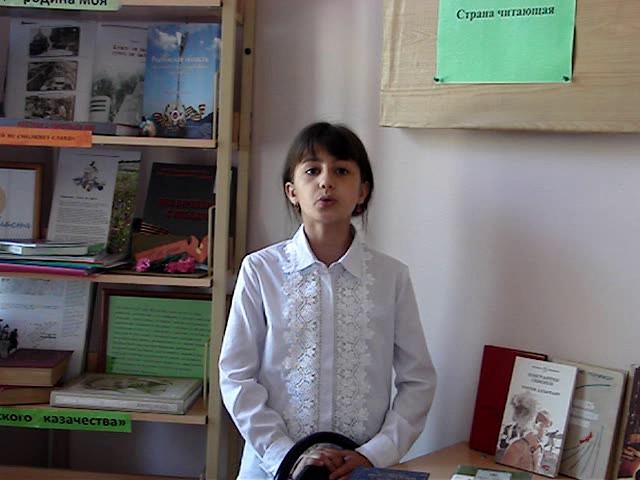 Изображение предпросмотра прочтения – МиланаХаджиева читает произведение «Мальчик из села Поповка.» С.Я.Маршака