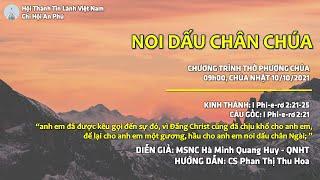 HTTL AN PHÚ - Chương Trình Thờ Phượng Chúa - 10/10/2021