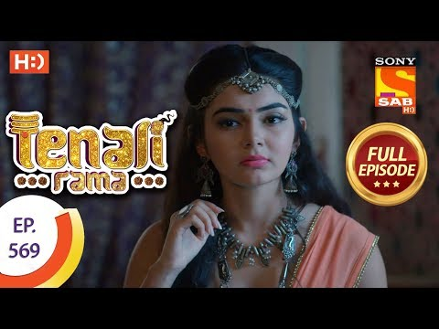Tenali Rama - Ep 569 - Full Episode - 6th September, 2019