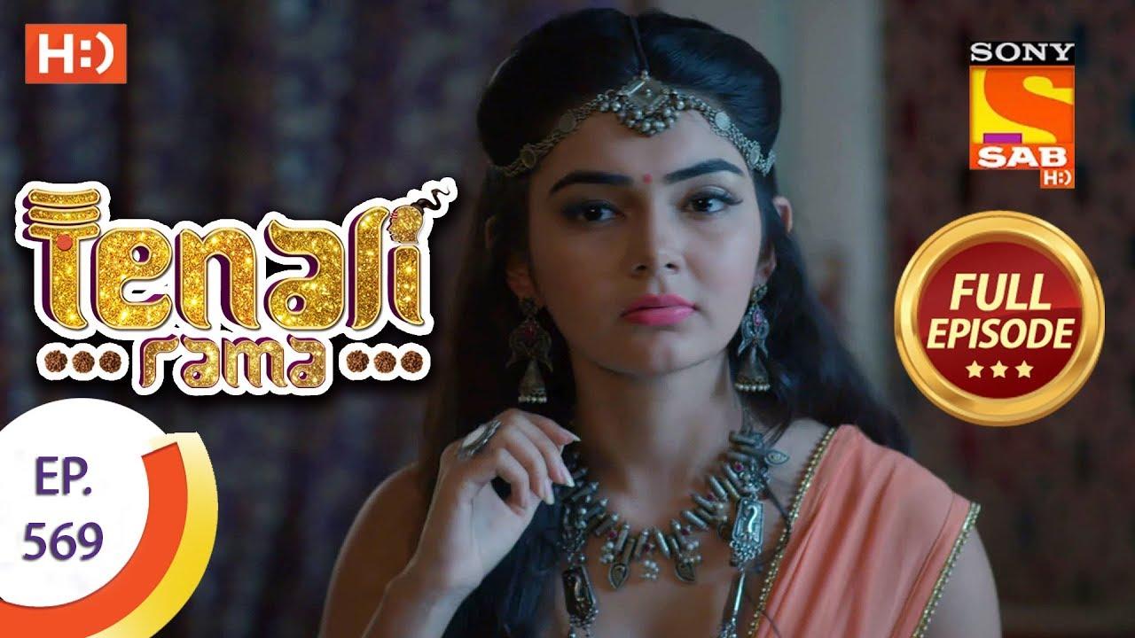 Download Tenali Rama - Ep 569 - Full Episode - 6th September, 2019