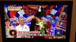 2013.8/05 栗原類の驚異のダンス.