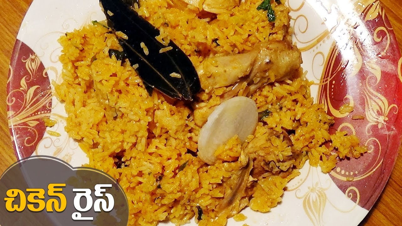 How To Cook Chicken Bagara In Rice Cooker: How To Use Electronic Rice  Cooker In Biryani Recipesm