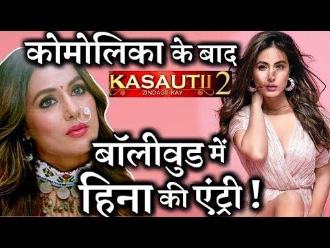 Komolika aka Hina Khan all set to make her Bollywood debut!