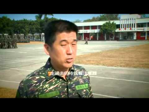 Taiwan's Exhibition Drill Team